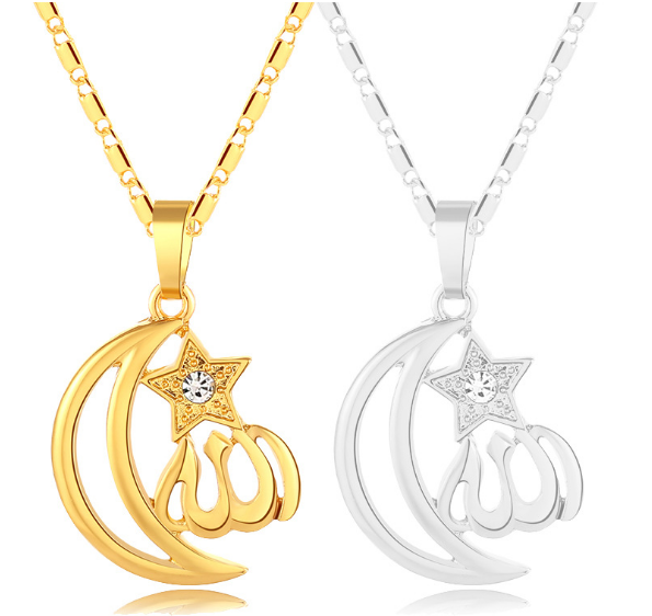 (Buy 2 Get 1 FREE) Moon and Stars Muslim Necklace Islam Totem Allah Necklace Men and Women Jewelry