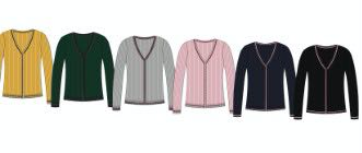 Striped Cardigan (6 Pack)