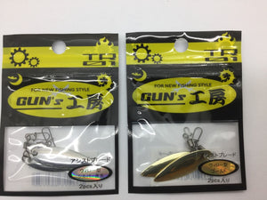 Tail Spinners And 6 pce Treble hooks