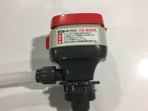 Koshin Battery Operated Flexable Inlet hose Transfer Pump