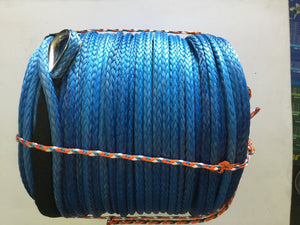 Anchor Rope Dyneema 150mm X 8m