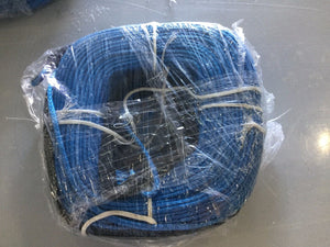 Anchor Rope Dyneema 150mm X 5m