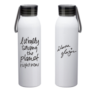 """Lit'rally Saving the Planet Right Now"" 