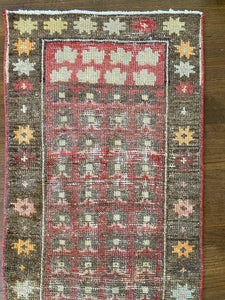 Ikra, vintage Turkish runner, 1'9 x 4'7