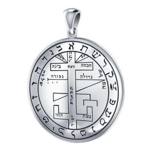 Silver Seal of Solomon Pendant TPD2837 peterstone.