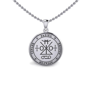 Sigil of the Archangel Raziel Silver Pendant (Small) TPD5485