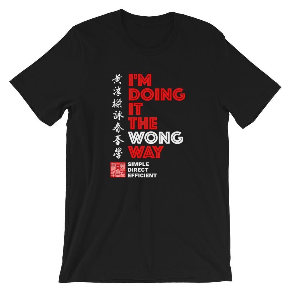 The Wong Way - Premium Bella+Canvas Airlume Cotton T-Shirt