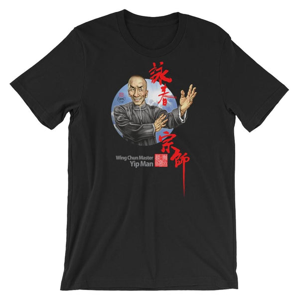 Wing Chun Master Yip Man - Premium Bella+Canvas Airlume Cotton T-Shirt