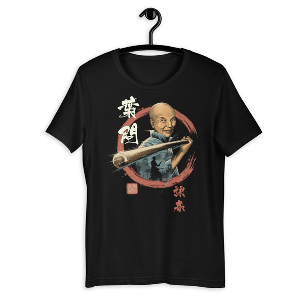 Ip Man Wing Chun - Premium Bella+Canvas Airlume Cotton T-Shirt