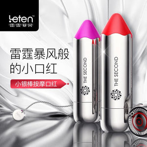2020 Leten The Second Lipstick Wireless Charging Vibrator For Her-Xsecret- Strive to protect your secret