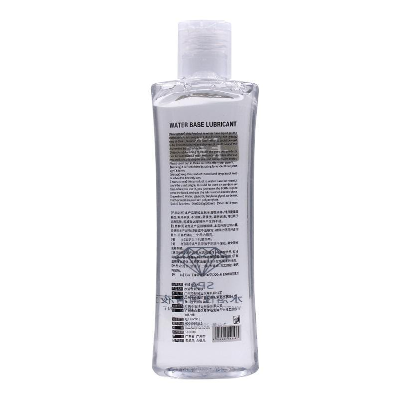 200ml Body Lubricants Vitality Nourishing Liquid-Xsecret- Strive to protect your secret