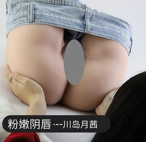 Life sized Hot Asian / European Bubble Butt For Him