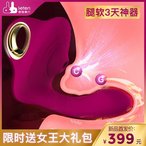 Leten Newest Fairy Tail Strong Sucking Heating Vibrator