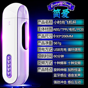 [Released NOV 2019] Easy Love Future Soldier – Bluetooth Sync-Intelligent girl moaning Thrusting Rotating Heating-Xsecret- Strive to protect your secret