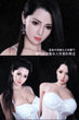 Load image into Gallery viewer, AF Doll 170CM Silicone Face-Xsecret- Strive to protect your secret