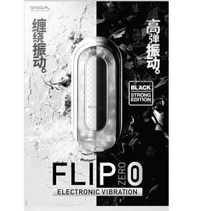 FLIP ZERO EV (Electronic Vibration) Double Engine (Black / White)-Xsecret- Strive to protect your secret