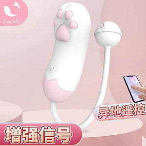 Cachito Cat Paw APP CONTROL Wireless Love Egg Strong Vibrator For Her-Xsecret- Strive to protect your secret