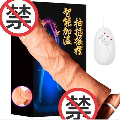 [Pre-order] Fanala Dildo silicone automated heating with remote-Xsecret- Strive to protect your secret