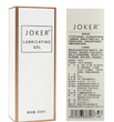 Load image into Gallery viewer, Joker Gold premium Couple Full Body Lubricant 200ML-Xsecret- Strive to protect your secret