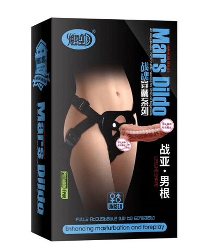 2 IN 1 Heating telescopic Dildo & Strap For Couple-Xsecret- Strive to protect your secret