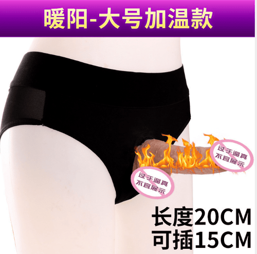 [Jiu Ai Strap ON] Flaming Dildo Strap On 20CM For Couple-Xsecret- Strive to protect your secret