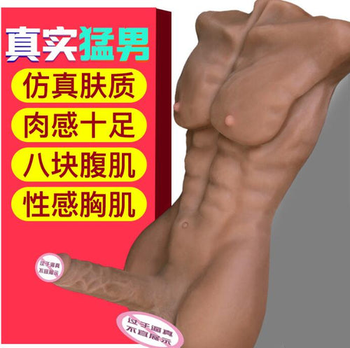 Ready Stock Super Size / Asian Muscular 6 packs OPPA Half Body with Dildo FOR HER [7KG]-Xsecret- Strive to protect your secret