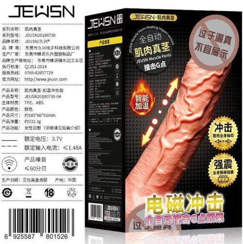 Jeusn Flaming Impact Gun Rechargeable Thursting Heating Dildo Machine For Her-Xsecret- Strive to protect your secret