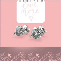 arao jewelry's online jewelry store view our engagement rings diamond stud earrings and more near you we are just one click away