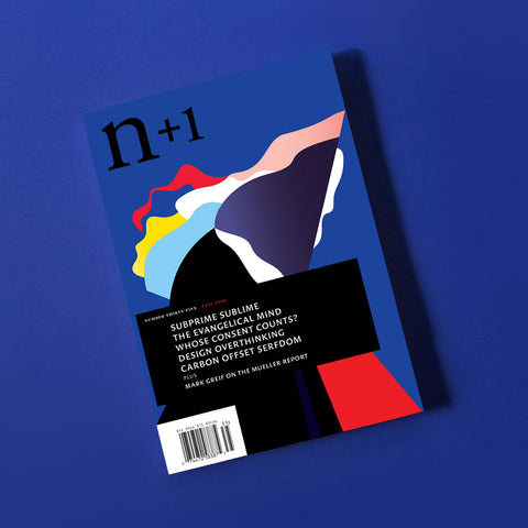 n+1+1 Gift Subscription Deal