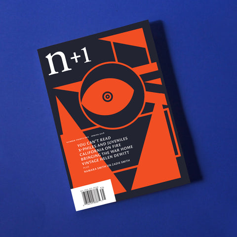 Print Issue 31: Out There