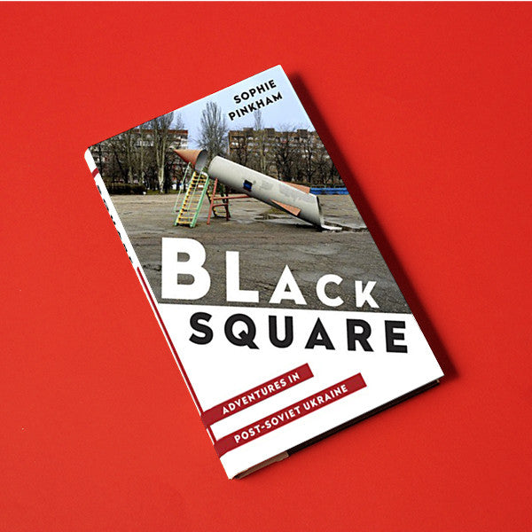 Black Square, by Sophie Pinkham