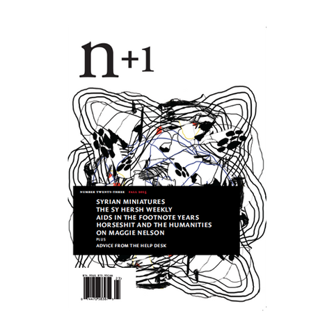 Print Issue 23: As If