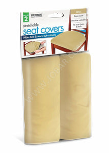 Stretchable Seat Covers Cover Protector Dining Chair Replacement Set Of 2 Beige