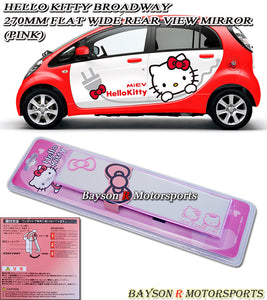 Hello Kitty Broadway 270mm Flat Wide Rear View Mirror (Pink)