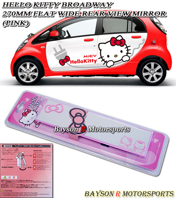 Hello Kitty Broadway Flat Rear View Mirror (270mm) - Bayson R Motorsports
