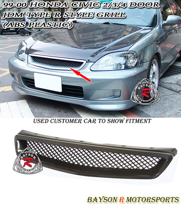 TR Style Front Grille For 1999-2000 Honda Civic - Bayson R Motorsports