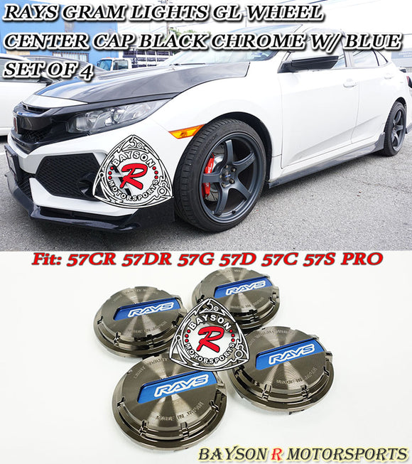 Ray Gram Lights GL Wheel Center Caps Black Chrome with Blue (Set of 4) - Bayson R Motorsports