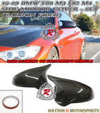 Add-On Side Mirror Covers (Carbon Fiber) For 2015-2020 BMW 3-Series F80 M3 / 4-Series F82 F83 M4 - Bayson R Motorsports
