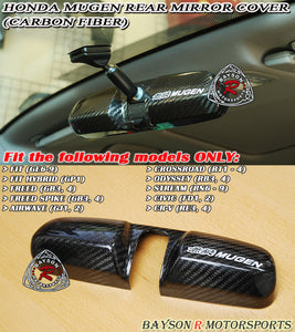 Honda Mu-gen Style Rear View Mirror Cover (Carbon Fiber)