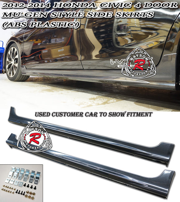 MU Style Side Skirts For 2012-2015 Honda Civic 4Dr - Bayson R Motorsports