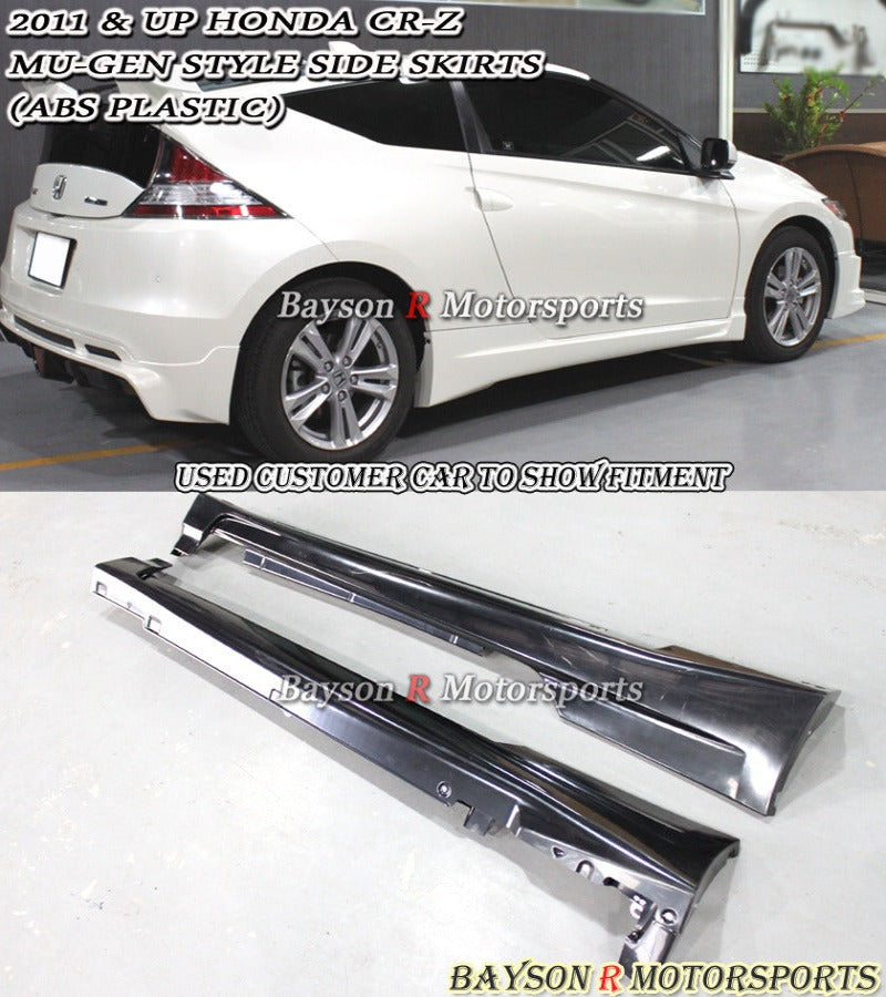 11-15 Honda CR-Z Mu-gen Style Side Skirts (ABS Plastic)