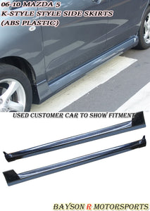 06-15 Mazda 5 K Style Side Skirts (ABS)