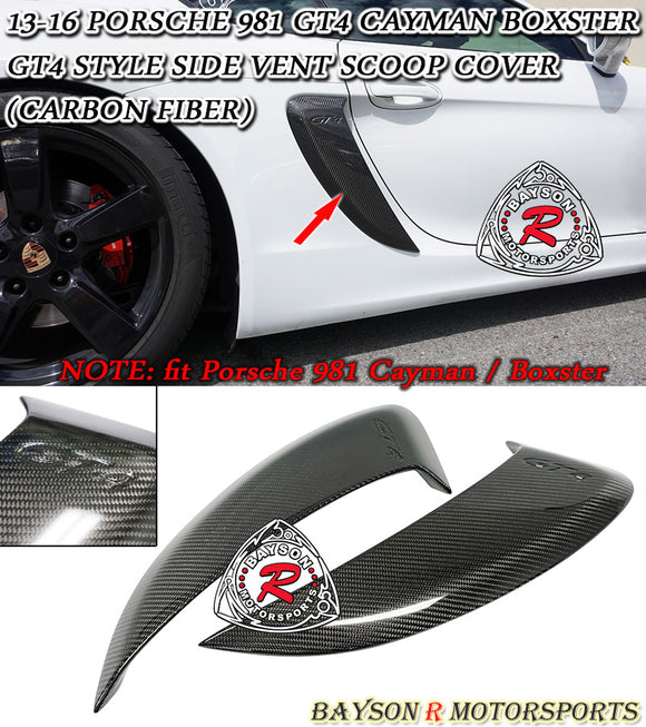 GT4 Style Side Scoop w/ Logo (Carbon Fiber) For 2013-2016 Porsche Cayman / Boxster (981) - Bayson R Motorsports