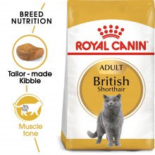 Royal Canin Feline Breed Nutrition British Short hair 4kg