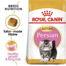 Royal Canin Feline Breed Nutrition Kitten Persian