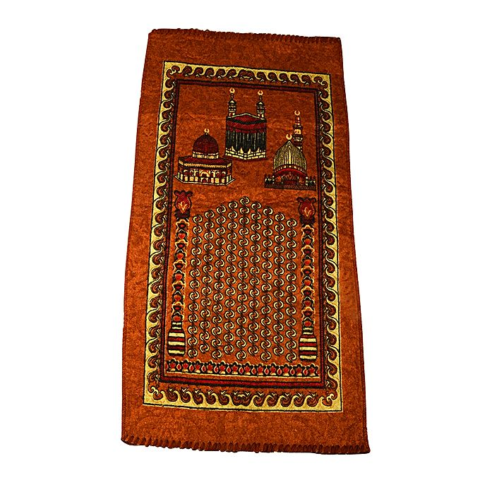 Kids Prayer Mat - Brown