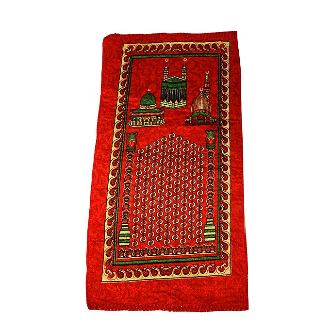 Kids Prayer Mat - Red