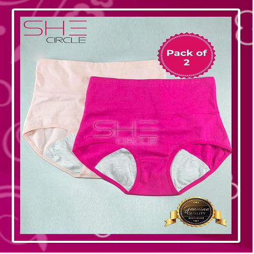 Pack Of 2-Cotton Period Sanitary Protective Panties