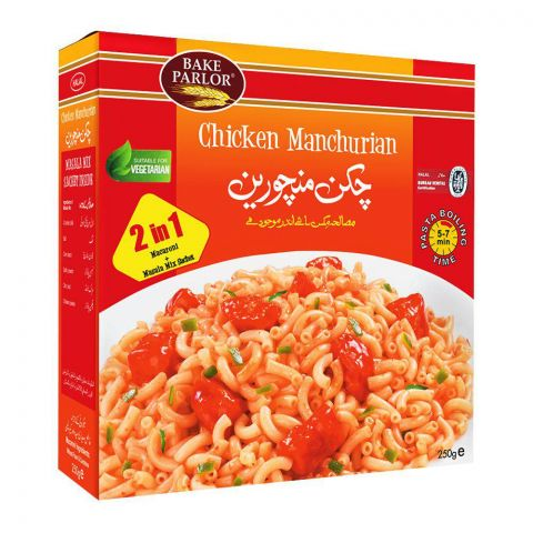 Bake Parlor Chicken Manchurian Macaroni 250gm Box
