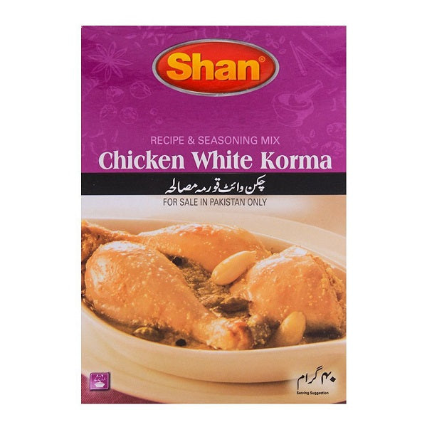 Buy Shan Chicken Jalfrezi Mix Recipe Masala 50gm In Lahore At Best Prices Online Ajooba Pk